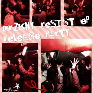 RESIST EP Party @ FourthFloor (Live Rec)