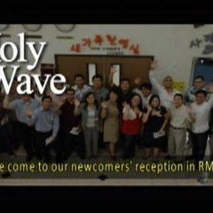 2011/09/11 HolyWave Announcement