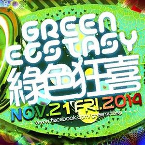 20141121~23 Green Ecstasy@TAIPEI HUSHAN MORNING PSYCHEDELIC TRANCE MIXED BY DJ MAGGIE