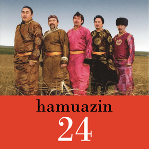 hamuazin no. 24 Eclectic on the speaker