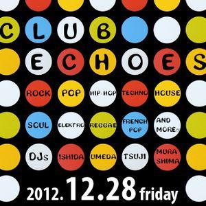 12/28 DJ Tsuji Short Mix