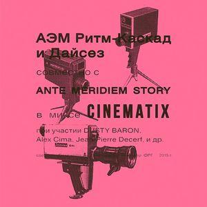 Zhenya Anfalov - Cinematix
