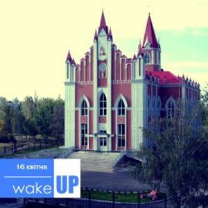 16.04.15 - У пошуках церкви