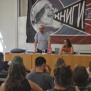"""Μαρξισμός 2019 - """"Ταυτότητες"""" και κοινωνικές τάξεις"""