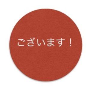 Gozaimasu! Episode 126