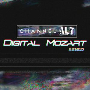 Digital Mozart - Future Bounce - Channel ALT Takeover - Interview + Guest Mix + Exclusive