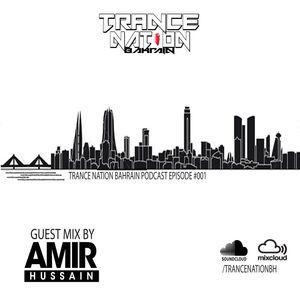 The TNB Podcast Episode 001 (Amir Hussain Guest Mix)