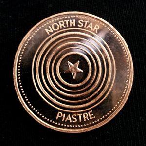 North Star Lounge Zone