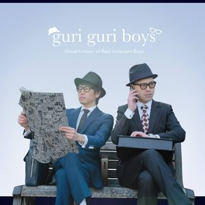 guri guri boys mix vol.6