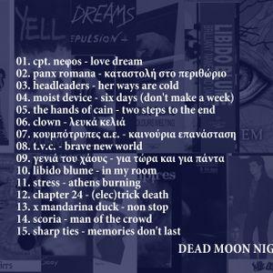Dead Moon Nights s1#21//It sounds greek to me pt.2//06.03.14