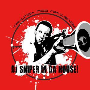 DJ SNIPER 16 08 2012 TECH DA HOUSE MIX VOL-22