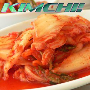 KIMCHI! ( BREAKCORE-ACID )