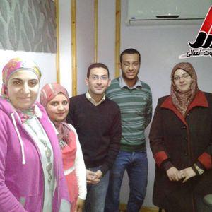 الحلقة الثالثة من برنامج ستديو واس مع الدكتور محمود رمزى تقديم أحمد عبد السميع وإيمان ماهر
