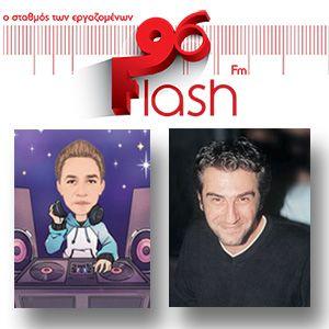 «Μέγαρο Flash» με τους Στέλιο Βραδέλη & Γιάννη Κορωναίο 20/01/2017