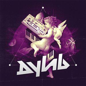 Dylab - Radio Show 014