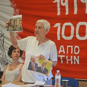 Μαρξισμός 2019 - Η πάλη για την απελευθέρωση των γυναικών