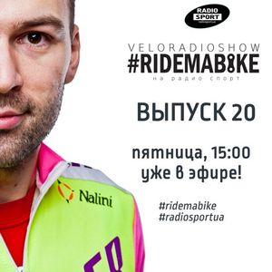Вело-Радио-Шоу - Ride Ma Bike. 20-й выпуск. 18.12.2015