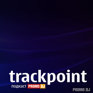 TRACKPOINT 225: Dubstep with Emptydot (Без голоса)
