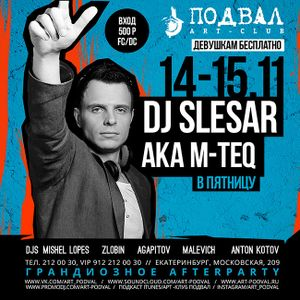 live @ ПОДВАЛ #2 // 14.11.14.
