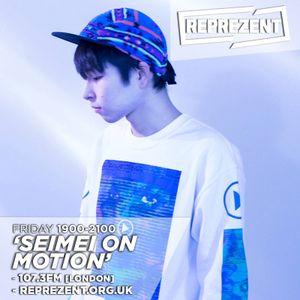 Motion Guest Mix: Seimei (10-06-16)