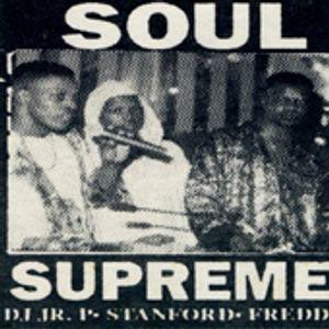 ADDIES VS. SOUL SUPREME IN CARIBBEAN DOME  SIDE B  4/3/1994