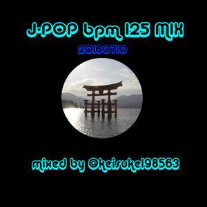 J-POP BPM125 mix