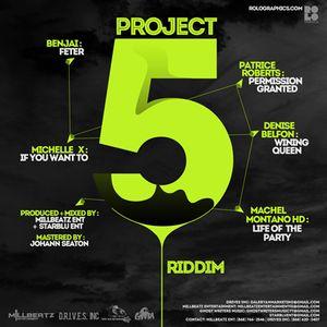 Project 5 Promo Mix by DJ Tate