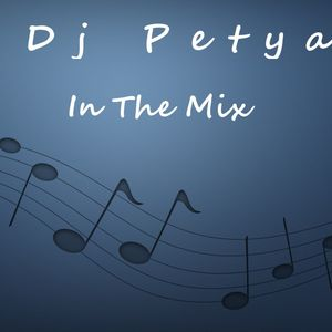 Dj Petya - In The Mix 2012.07.18