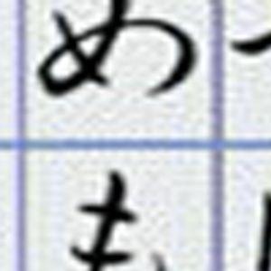 Kyo-dan