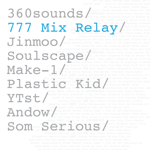 360Sounds_7th_Anniversary-777_Mix_Relay