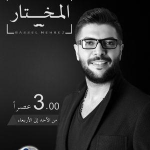 AL Madina FM Al Moukhtar (22-03-2016) part 1