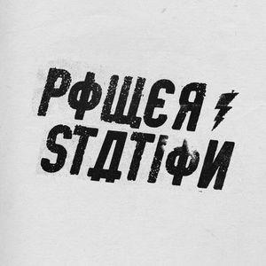 Louis McCoy // Power Station