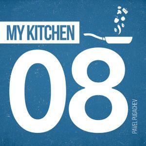 Pavel Pugachev - My kitchen 008