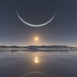 HEERSINK - Sun Over Moon (Psytrance Mix)