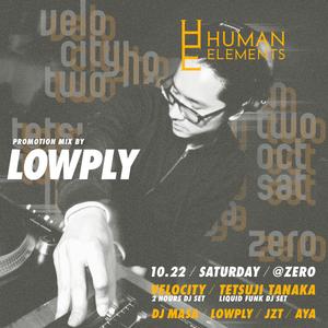 Human Elements Promo Mix Autumn 2016