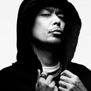 DJ Krush - Tribute