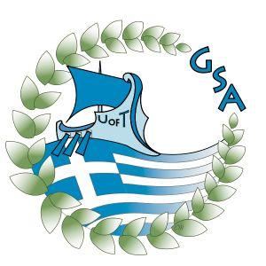 Hellenic Hour 8