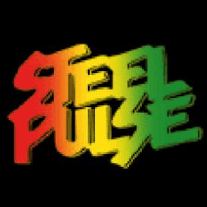 steel pulse mixed by nick ( reggae music)