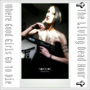 Sophi Katz - Where Good Girls Go To Die - No Status