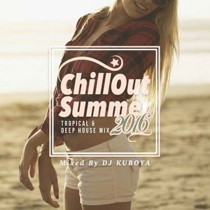 Chill Out Summer 2016