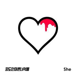 Bleeding sounds #1. She