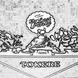 "Alberto Rodriguez Presents: ""Addictive House"" Episode 03 (Electro-Shit Edition)"