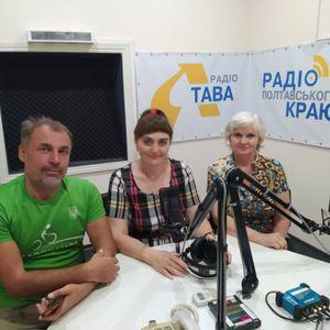 """Про активний туризм влітку говорили у студії Українського радіо """"Лтава"""""""