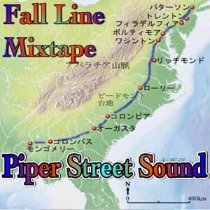 Fall Line Mixtape
