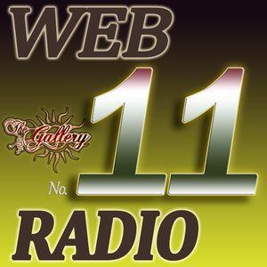 The Gallery - Extreme Metal Web Radio Broadcast 11 - (2019-04-22)