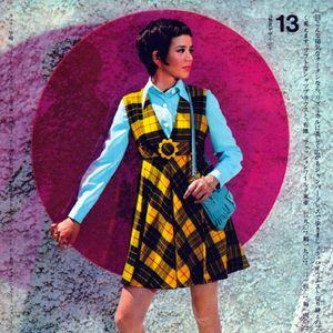 1960s: Japanese Pop