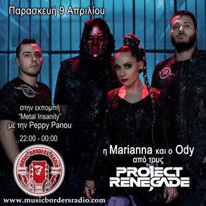 Oι Project Renegade στο Metal Insanity 9.4.2021