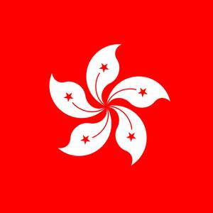 International Politics: Hong Kong