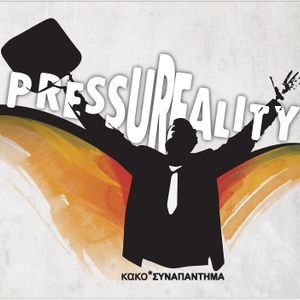 kako synapantima - [preview] pressureality  (taken from the radio show ektos zonis at rodon 95 fm)