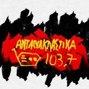 Antanaklastika - Sto Kokkino Rodou 103,7 - 17/5/16